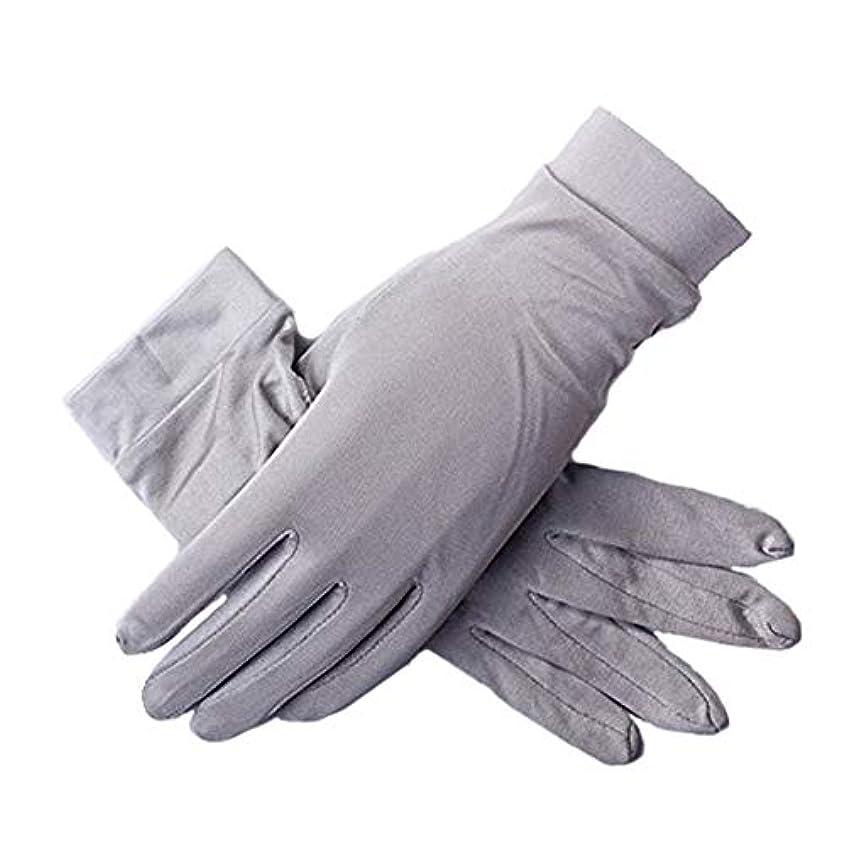 真空アベニュー無視できるシルク手袋手袋 シルク uvカット おやすみ 手触りが良い 紫外線 日焼け防止 手荒い 保湿 夏 ハンド ケア レディースメンズ