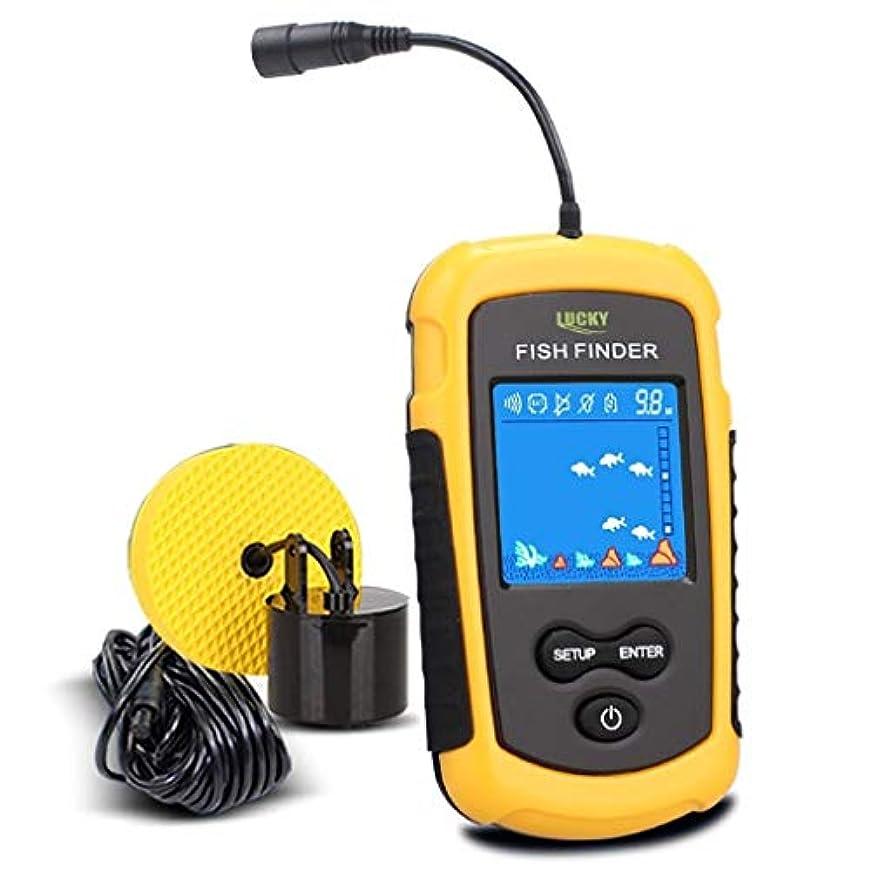 スキムフィード奇跡LORIA?JP 大漁くんデラックス 魚群探知機 超音波式 携帯型 ポータブル フィッシュファインダー バックライト付 海、川、湖など幅広い範囲で魚探知や水深測定ができる