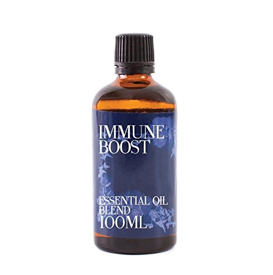 無礼にペデスタル光のMystic Moments   Immune Boost Essential Oil Blend - 100ml - 100% Pure