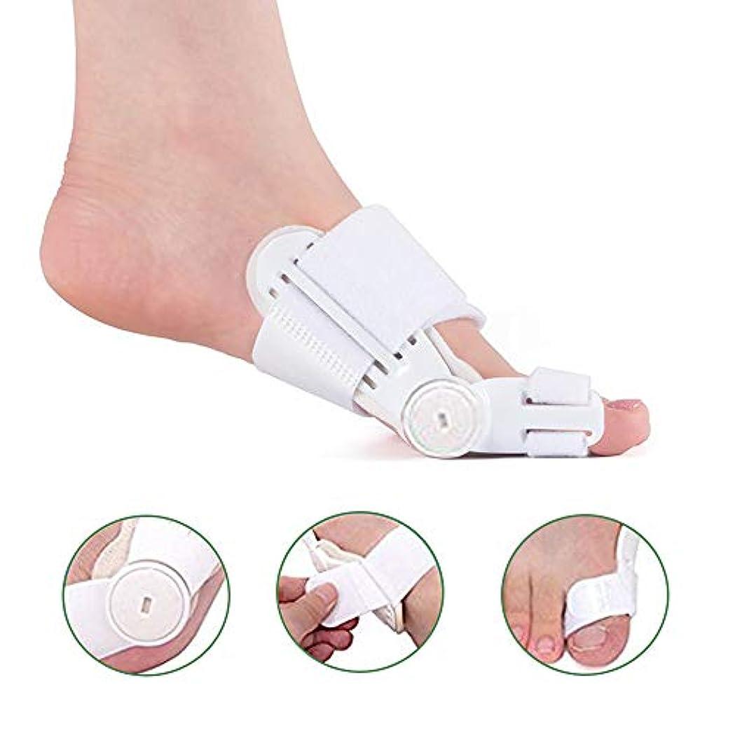 ようこそ裏切り質量外反母趾サポーター 外反親指矯正ベルト 固定型 母趾サポーター 左右兼用 (1個)