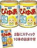 ビーンスターク・スノー 雪印ぴゅあ820g×4缶 おしりふき80枚付 2缶にスティック10本箱付 ミルク 4903050168354