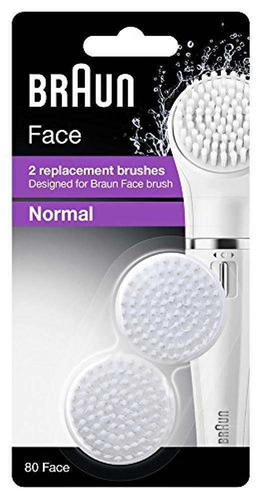 電極どこにでも汚染されたブラウン 洗顔ブラシ 顔用脱毛器(ブラウンフェイス)用 毛穴スッキリ洗顔用 80 Face