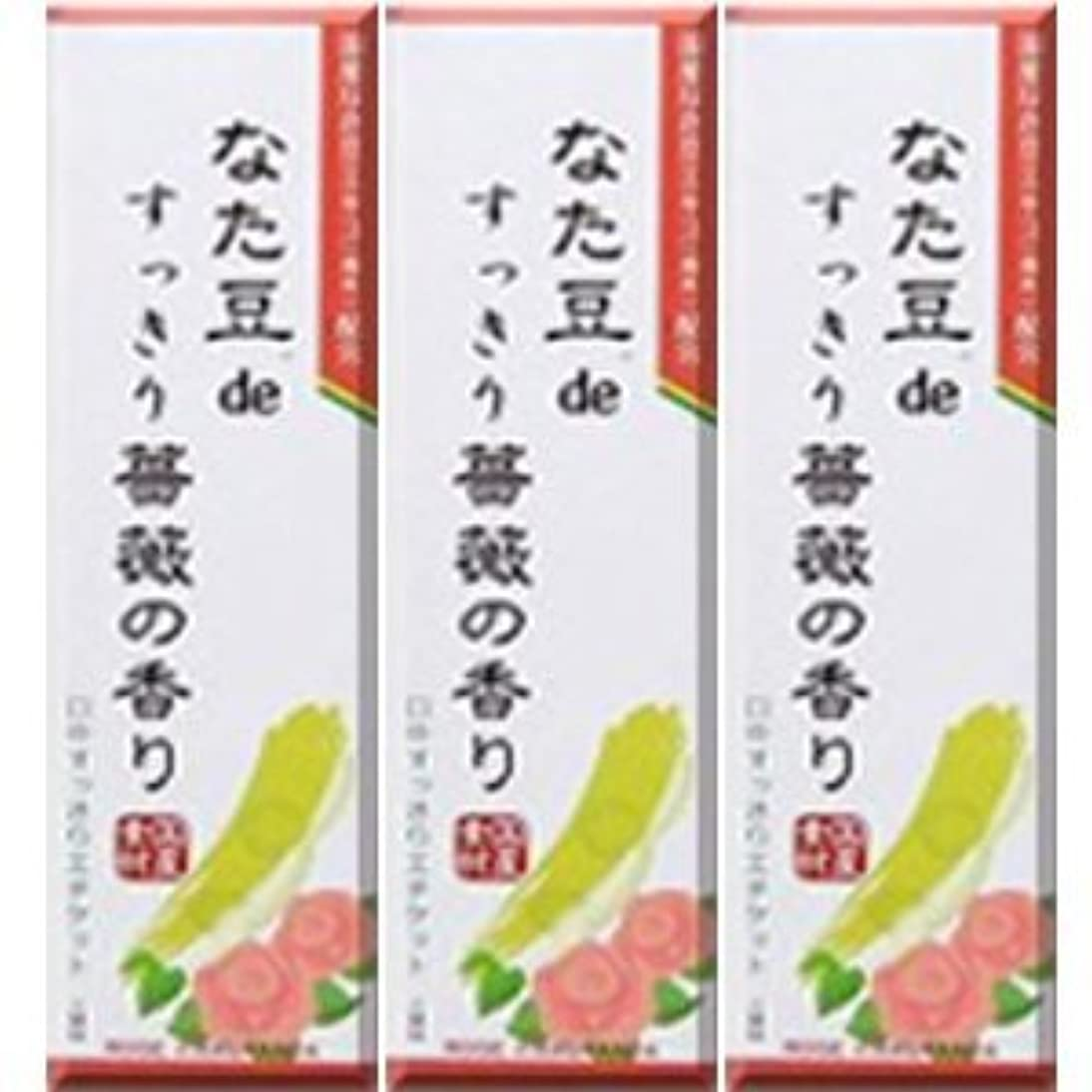 肌寒いツールライセンスなた豆deすっきり薔薇の香り 120gx3個 (4543268071192)