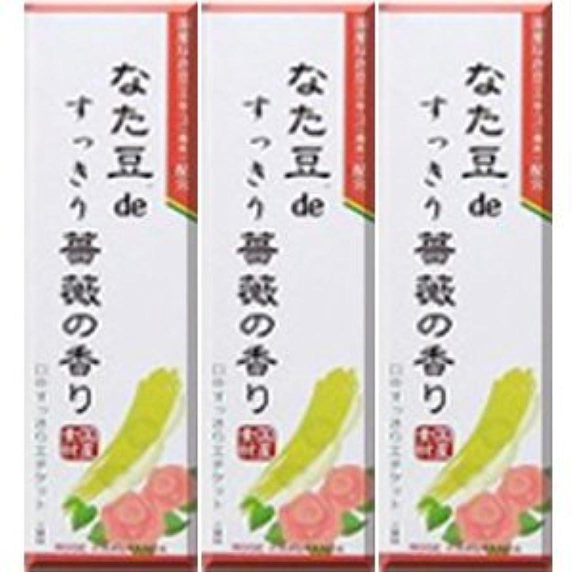歪めるオペラ確認なた豆deすっきり薔薇の香り 120gx3個 (4543268071192)