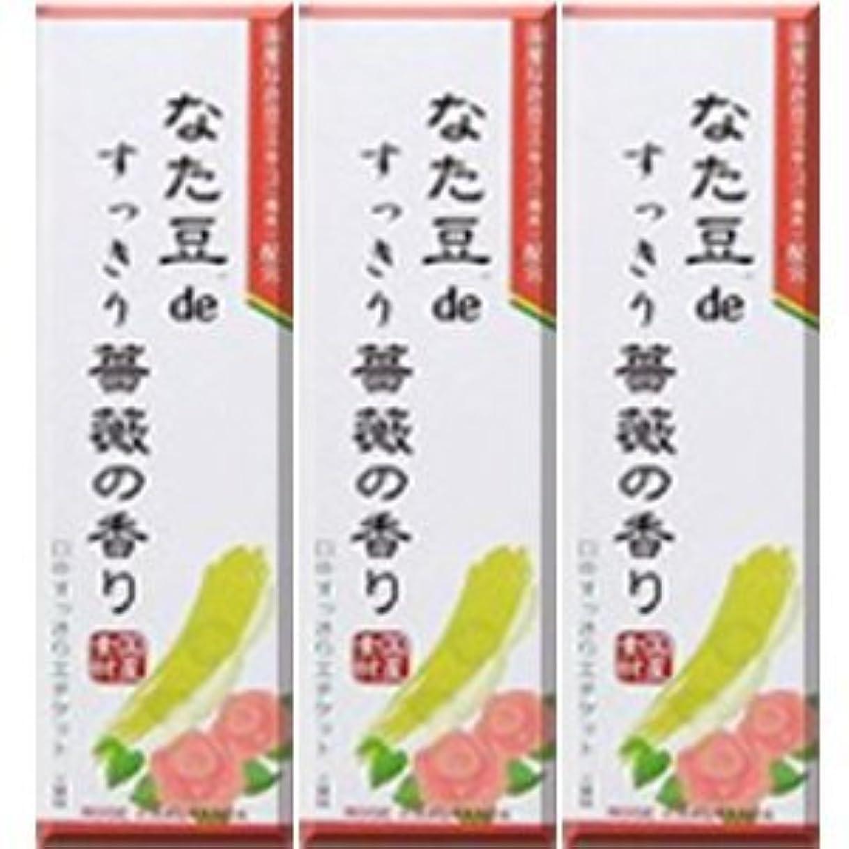 切手無人愛情深いなた豆deすっきり薔薇の香り 120gx3個 (4543268071192)