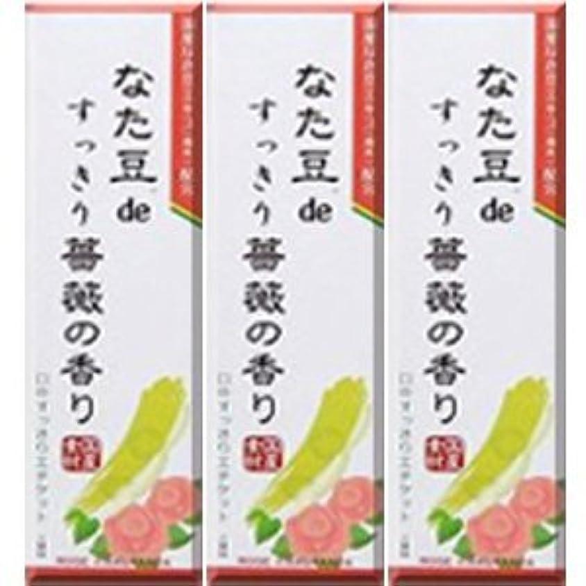 きょうだい不適当印象的なた豆deすっきり薔薇の香り 120gx3個 (4543268071192)