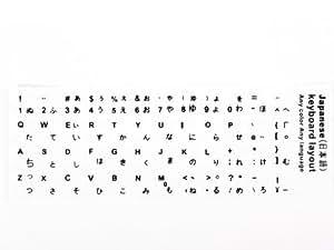 日本語キーボードシール ラベル#ホワイト黒文字