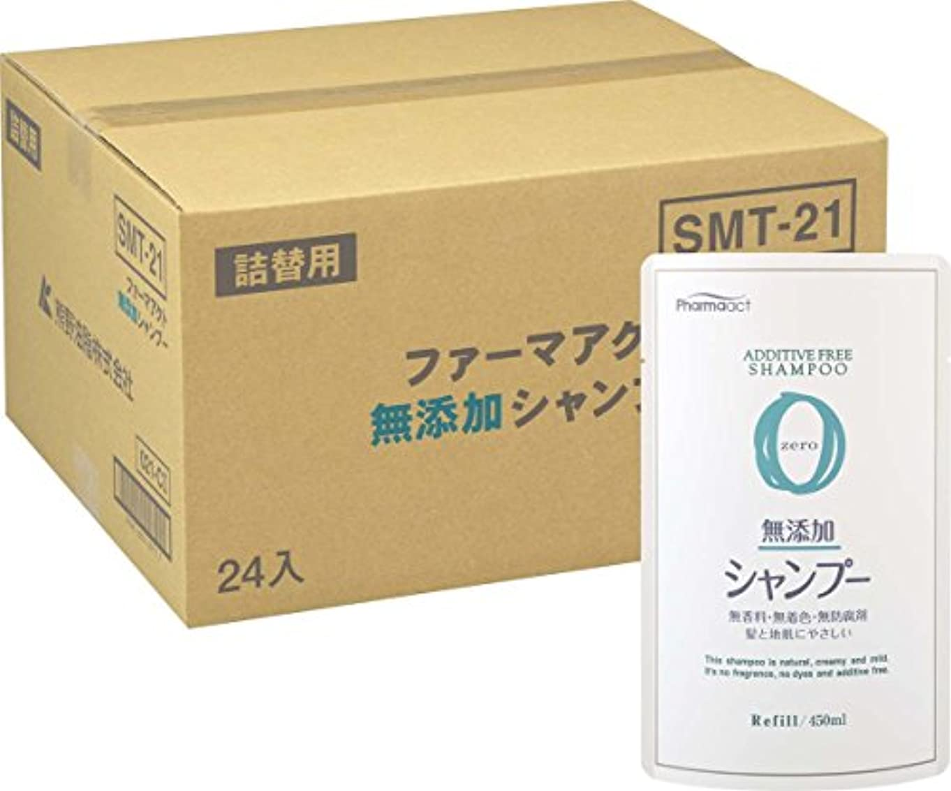 マニアック誓約エキスパート【ケース販売】ファーマアクト 無添加シャンプー詰替用 450ml×24個入