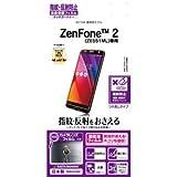 ラスタバナナ ASUS ZenFone2 反射防止フィルム T644ZEN2