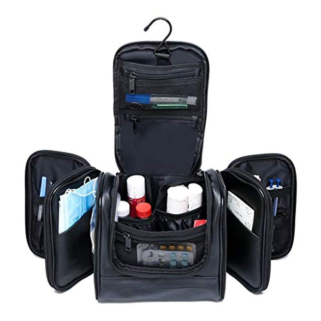 分配します砲兵優しい医療用キット 旅行医療キット旅行緊急キット応急処置キット多機能ポータブルデザイン多層コンパートメント大容量黒 QDDSP