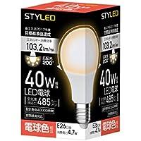 スタイルド LED電球 口金直径26mm 40W形相当 485ルーメン 電球色 広配光タイプ 密閉器具対応 YDA40TL1