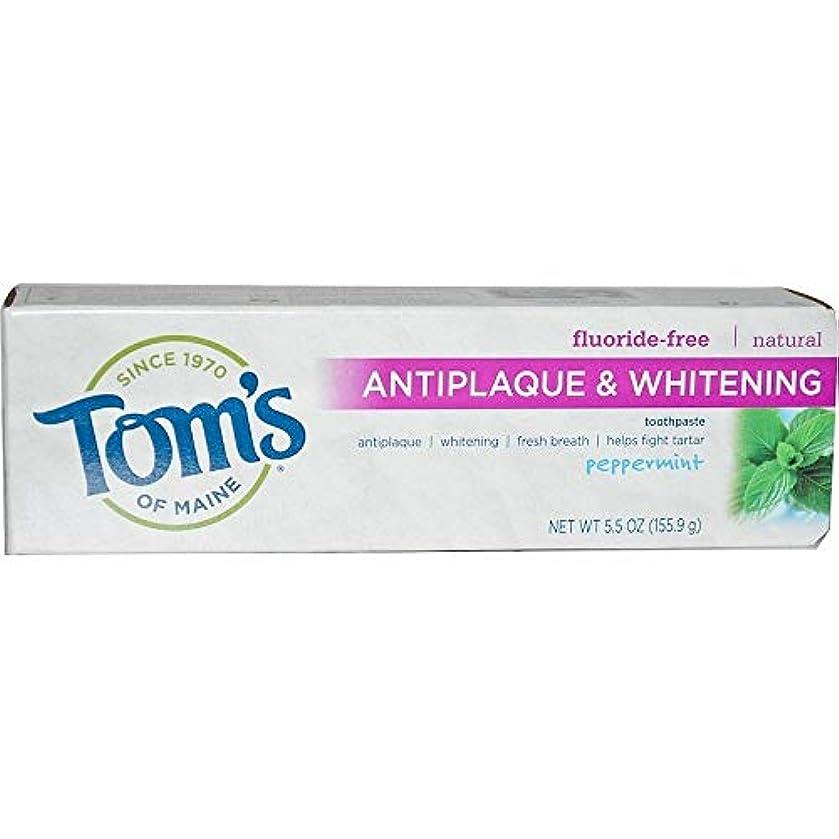 比類なきめったに称賛<ペパーミント>アンチプラーク&ホワイトニング ハミガキ粉(フッ素フリー)155.9g入りX 5 Pack [並行輸入品]