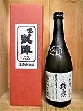 日本酒 悦 凱陣 山廃純米無ろ過生原酒 オオセト 29by カートン箱入り720ml【丸尾酒造】