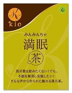 【漢方の氣生】満眠茶(みんみんちゃ)20包入り