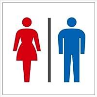 トイレ(男 ・ 女) ステッカー シール 15cm×15cm