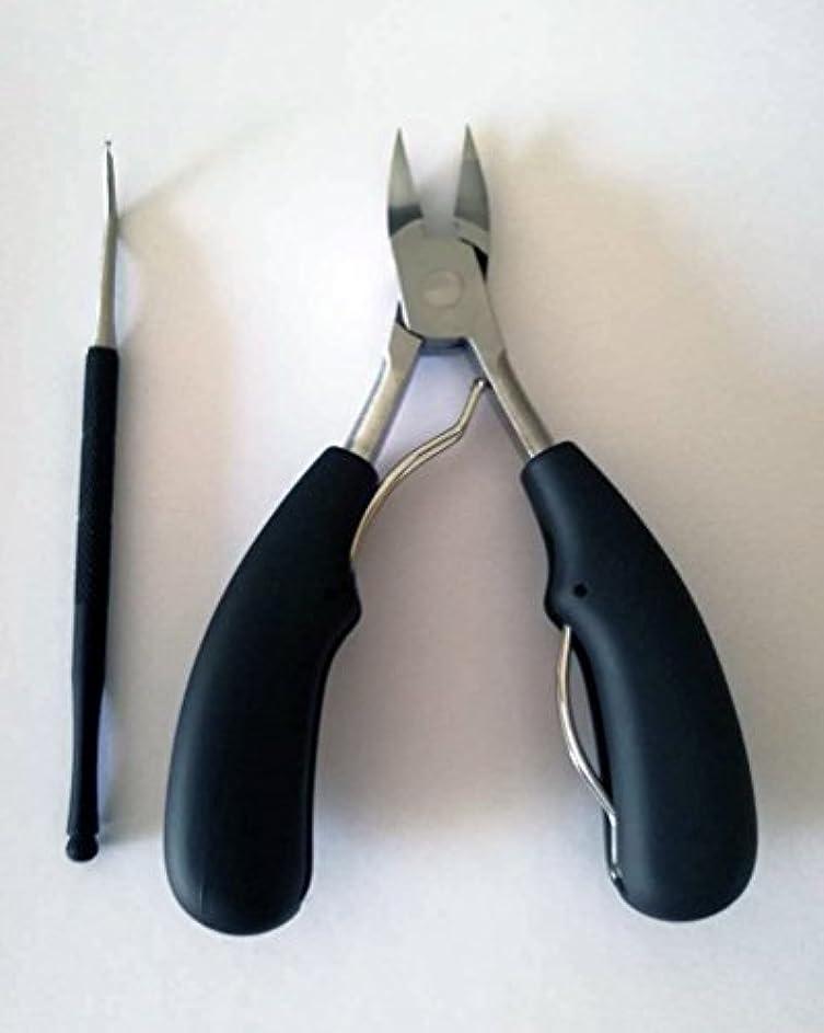 靄適合しました賢いステンレススチール製の爪切り、ボディーガードセット、デッドスキンプライヤー、爪カッター、オレクラノン、美しさペンチ、マニキュアセットのアップグレードバージョン