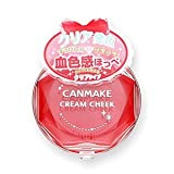 Canmake Cream Cheek, Clear Red Heart (# CL01)