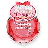 キャンメイク クリームチークCL01 クリアレッドハート 2.3g