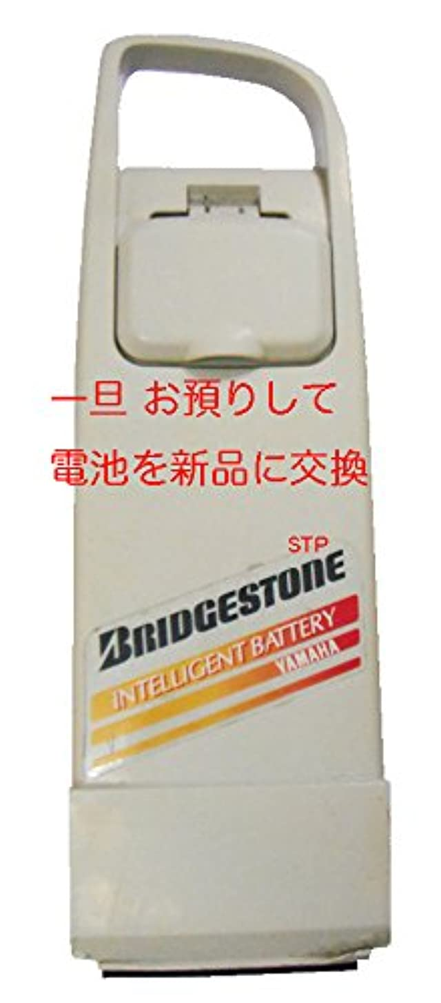 カイウスまたね気を散らすブリジストン電動自転車(X21シリーズ) 預りバッテリーパック電池交換