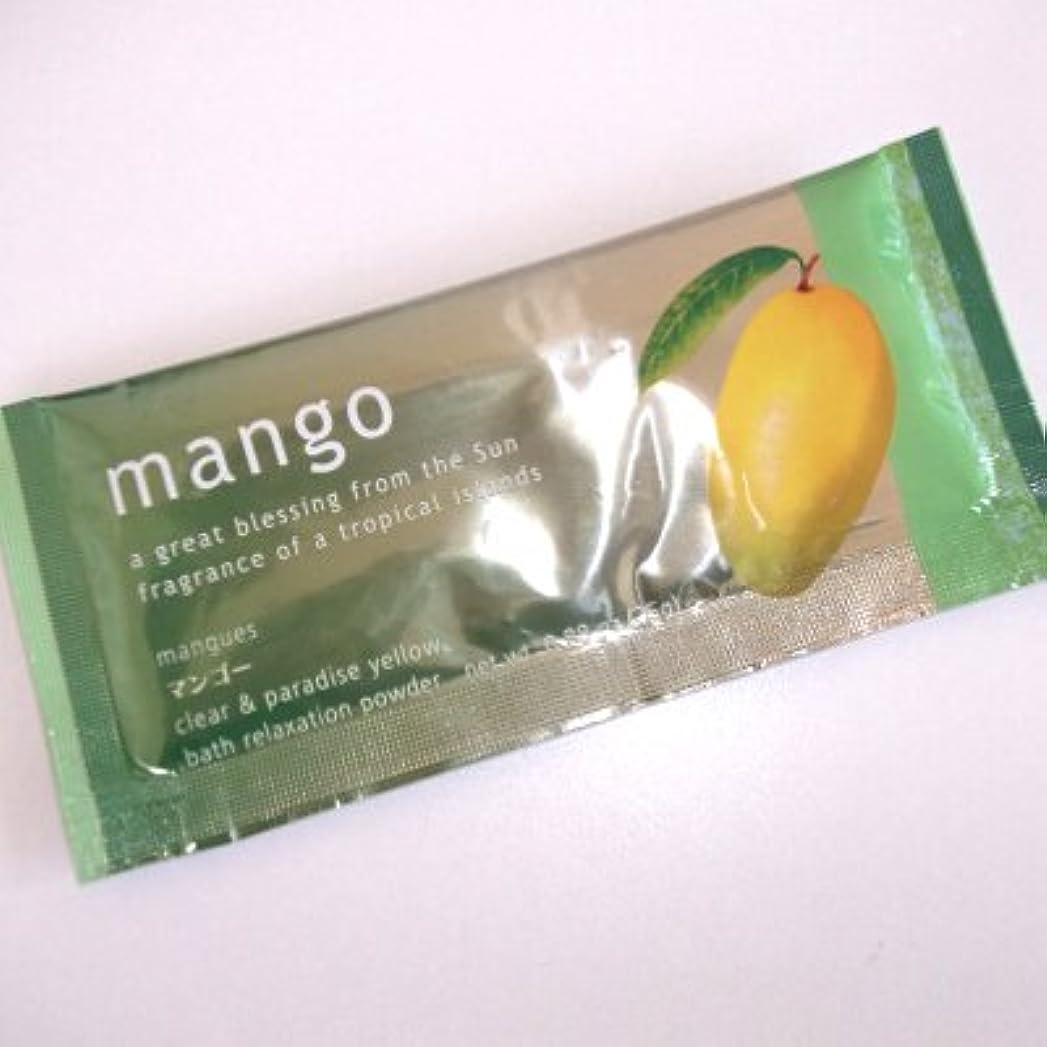 一口相互接続傷跡太陽の恵み マンゴーの香り