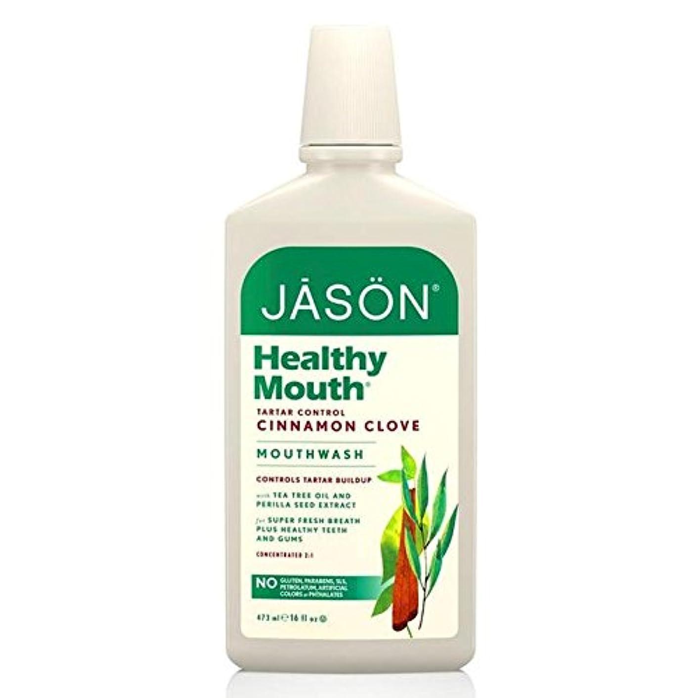 グラフィック誓い水っぽいJason Healthy Mouthwash 480ml - ジェイソン?健康マウスウォッシュ480ミリリットル [並行輸入品]