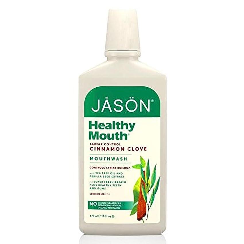 文明複雑ハーネスJason Healthy Mouthwash 480ml (Pack of 6) - ジェイソン?健康マウスウォッシュ480ミリリットル x6 [並行輸入品]