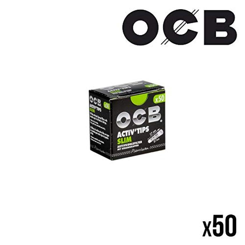 花弁影響力のあるとんでもないOCB Activ Tips' Slim Activated Charcoal Filters 活性炭フィルター 50本入