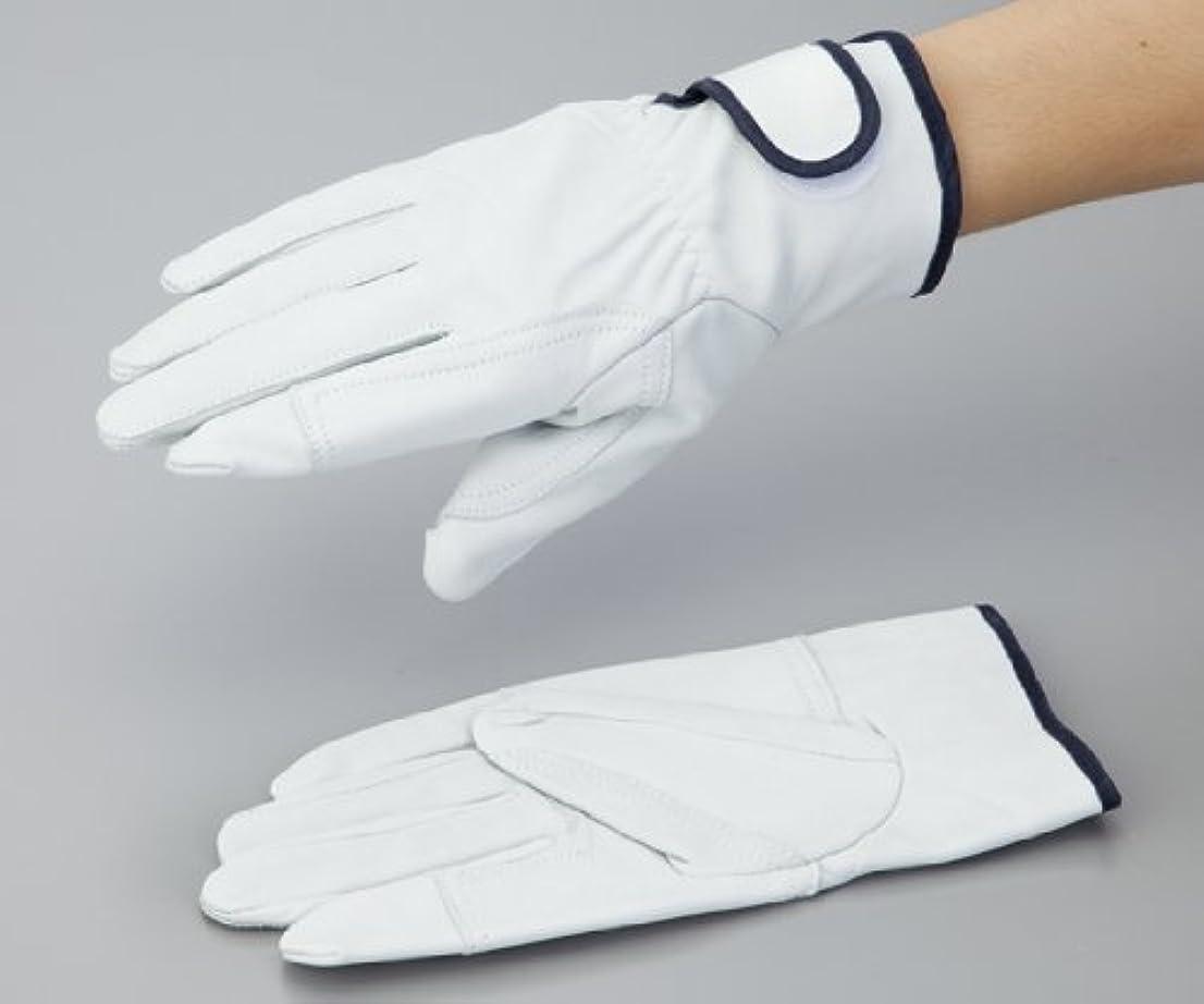 ハム食い違い発表2-2384-01牛表革手袋手首マジックファスナー付No.706白215mmM