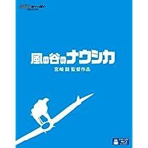 [ジブリがいっぱいCOLLECTION オリジナル色えんぴつ付] 風の谷のナウシカ [Blu-ray]