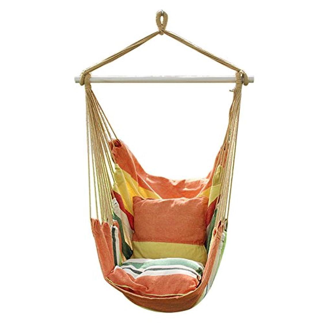 手がかりクラシック幻滅するANPI カンバス ハンモックチェア ロープチェア 室内 戸外 ガーデン 耐荷重量120kg 2クッション付き 5色 帆布 屋外家具 椅子型ハンモック