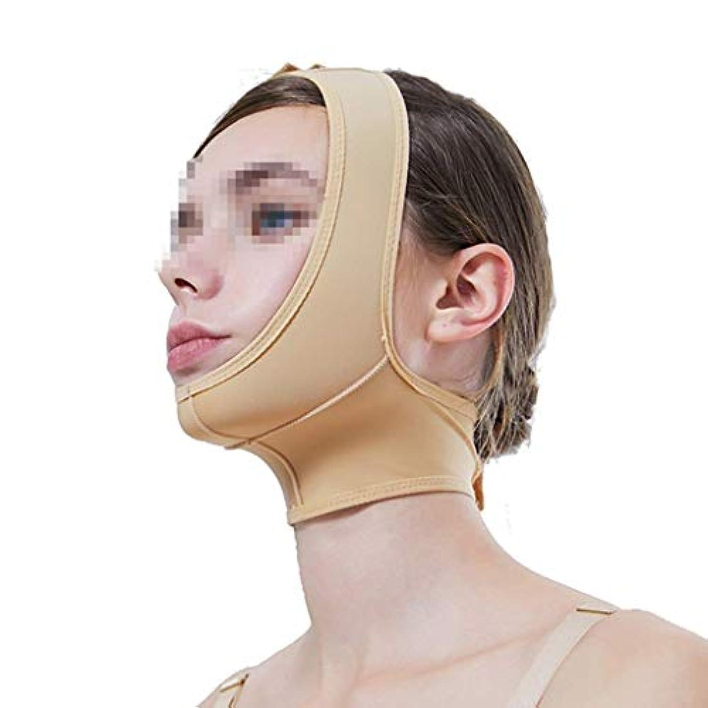 恐怖症相対性理論暴動弾性の薄いフェイスフード、下顎スリーブ術後の弾性スリーブのフェイスVフェイスマスク付きの薄いダブルチンビーストバーマルチサイズオプション(サイズ:M)