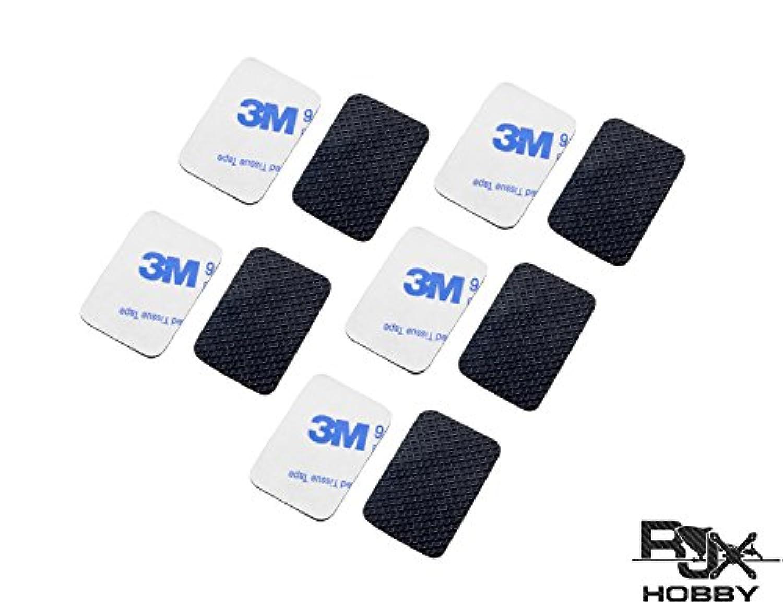 Rjx 3 (m) アンチスリップシリコーンテープ20 × 30 × 1ミリメートルx 10ピース用バッテリー