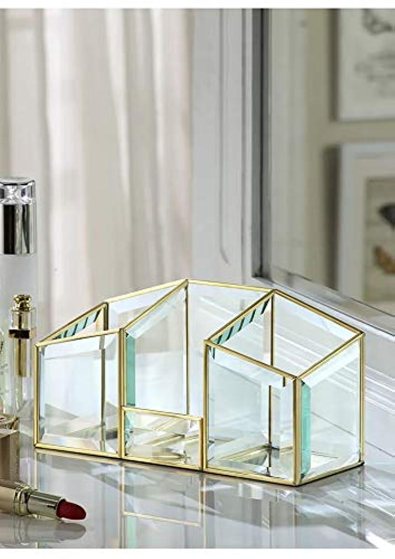 ゲートウェイ若者天Kouso ガラスと真鍮でできたキャッシュトレー シャンパンゴールドガラス装飾表示&整理ガラストレイ ジュエリートレイ ゴールド メイクブラシ収納ボックス (長方形-1)
