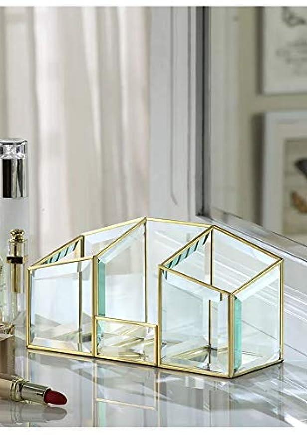 ビリーヒョウウミウシKouso ガラスと真鍮でできたキャッシュトレー シャンパンゴールドガラス装飾表示&整理ガラストレイ ジュエリートレイ ゴールド メイクブラシ収納ボックス (長方形-1)
