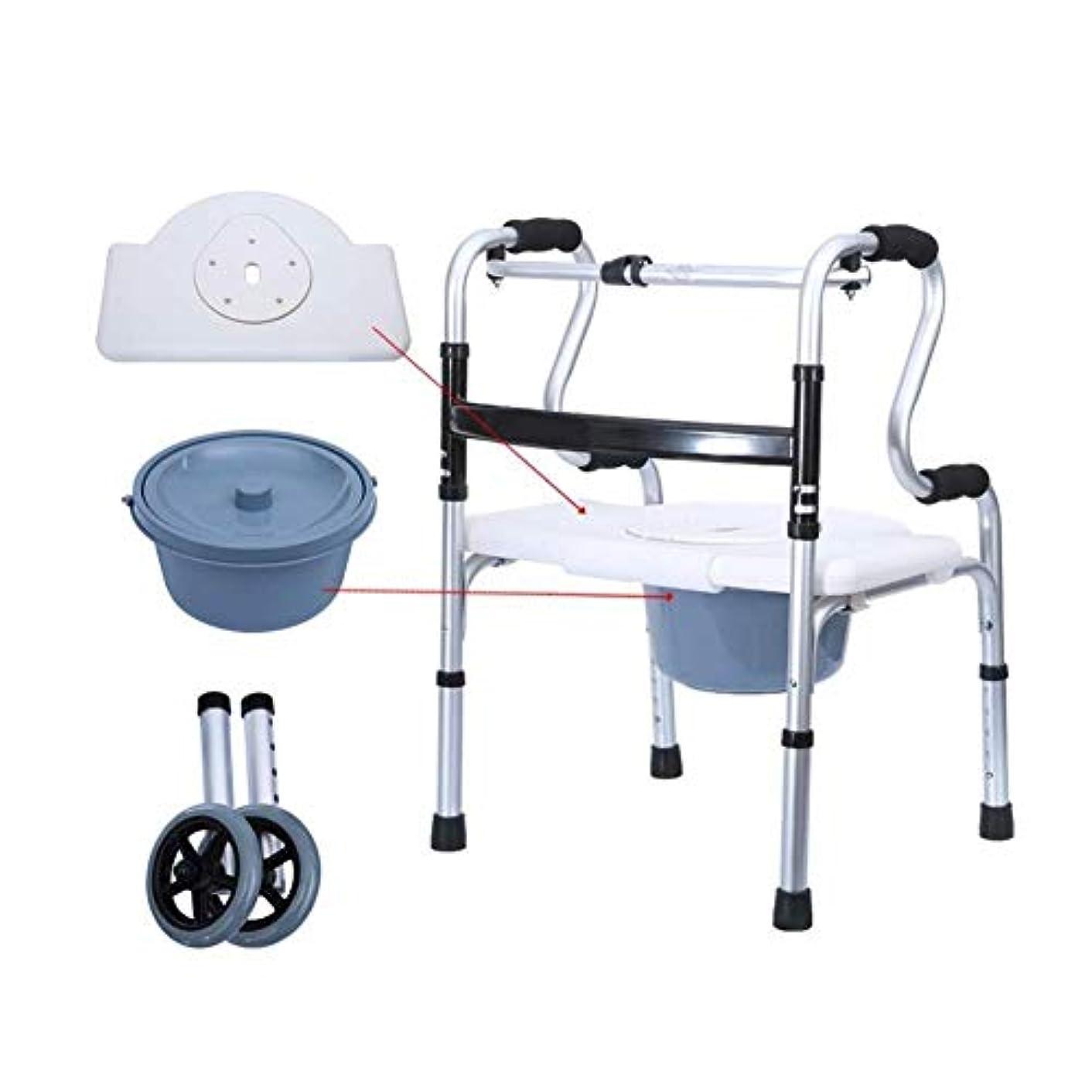 スラム街証人生産的折りたたみ式軽量アルミニウム合金歩行障害者老人用松葉杖歩行補助椅子