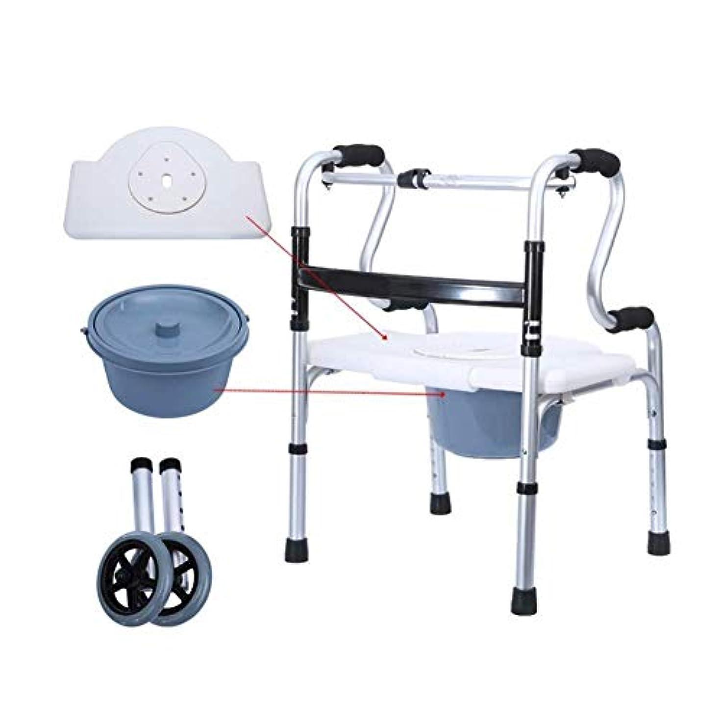 折りたたみ式軽量アルミニウム合金歩行障害者老人用松葉杖歩行補助椅子