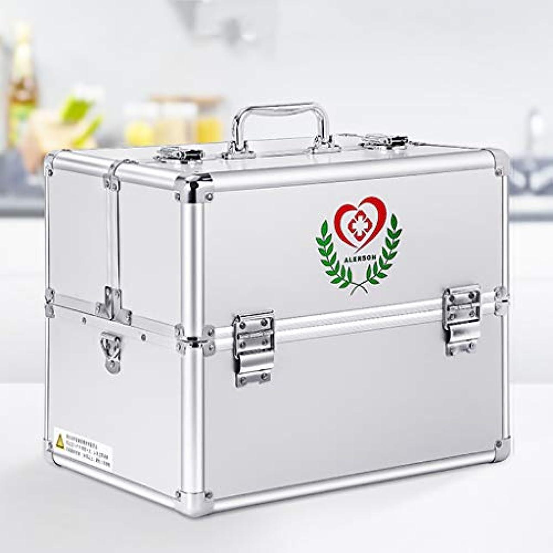 解釈的同行するなくなるKKYY ハンドル付き大型ロック可能なポータブル応急処置ボックス家庭用、旅行用、職場用の医療ストレージ、耐久性のあるアルミニウムフレームの医学ストレージコンテナボックス