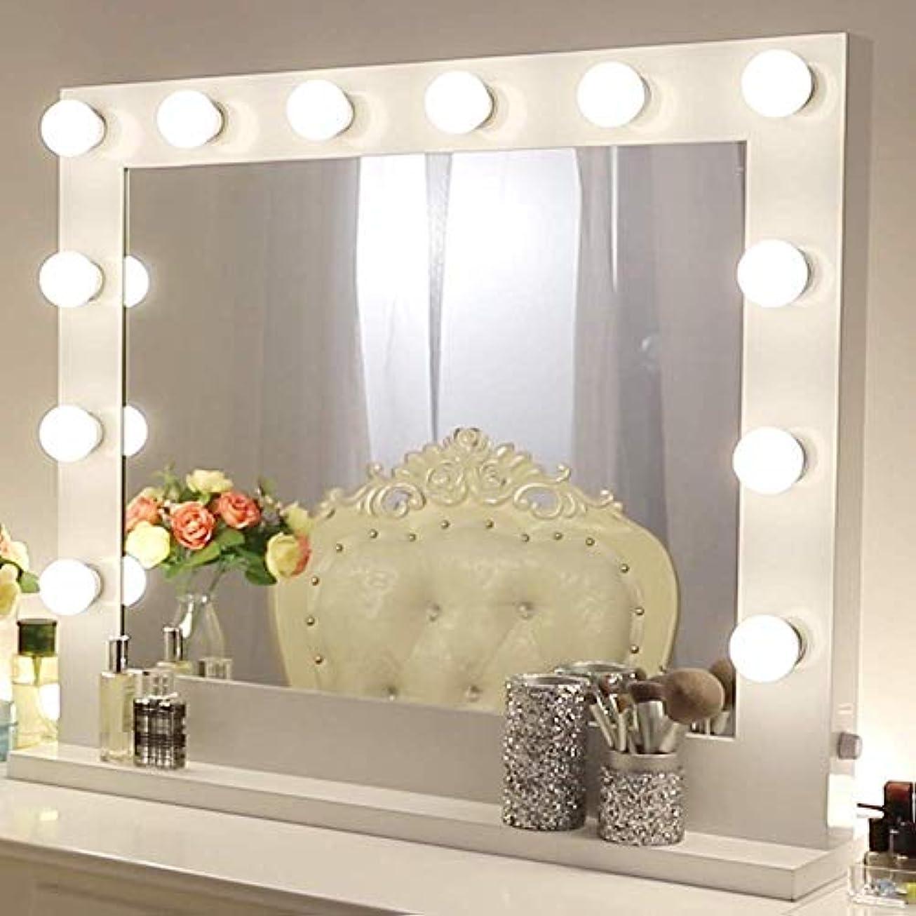 でもかもしれない引き付けるハリウッドミラー 女優ミラー 大型 壁掛け LEDライト付き コンセント付き 無段階調光 化粧鏡 ドレッサー 女優鏡 (横型8065)