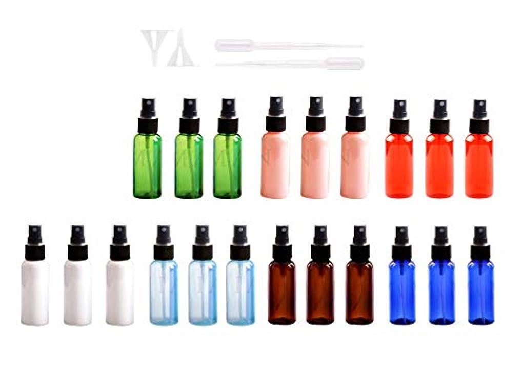 情報ガスペースHNYYZL スプレーボトル 21本セット 詰替ボトル 遮光 空容器 霧吹き30ML 遮光瓶スプレーキャップ付 霧吹き アロマ虫除けスプレー プラスチック製