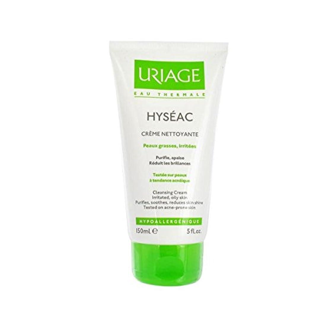 証明月曜吸い込むUriage Hyseac Cleansing Cream 150ml [並行輸入品]