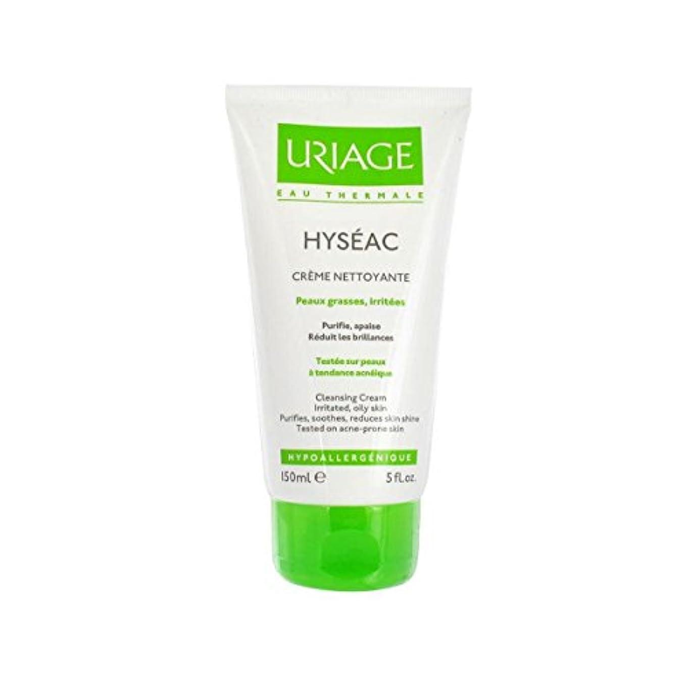 謙虚まさに慣習Uriage Hyseac Cleansing Cream 150ml [並行輸入品]