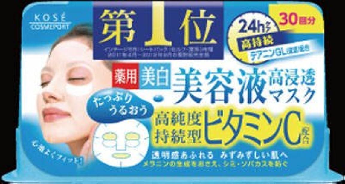 ロール分布ドリル欠品コーセー クリアターン エッセンスマスク ビタミンC 30回分×24点セット (4971710319361)