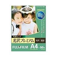 富士フィルム(FUJI) 画彩 写真仕上げ 光沢プレミアム A4 1冊(50枚) dS-1098478