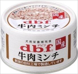デビフ dbf 牛肉ミンチ 65g×24缶