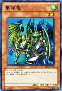 遊戯王カード 【軍隊竜】 BE02-JP125-N 《遊戯王ゼアル ビギナーズ・エディションVol.2》