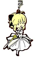 一番くじ Fate/Grand Order~夜空を駆けるサンタクロース、ふわっと登場!~ F賞 ラバーストラップ アルトリア・ペンドラゴン リリイ
