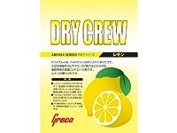 Greco Dry Crew 湿度調整剤(アロマ・シリーズ) (レモン)