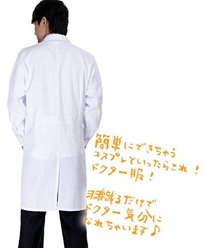 【Ludus Felix】ドクター 医師 診察衣 コスプレ 衣装 男性 メンズ 長袖 ロング丈 医療白衣 ホワイト 白 両脇ポケット付き S・M・L・XL
