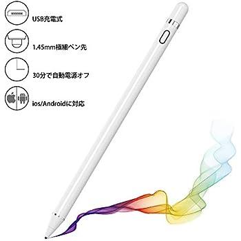 Zspeed タッチペン 銅製極細ペン先 IOS/Androidタブレット/スマートフォン対応 USB充電式 白