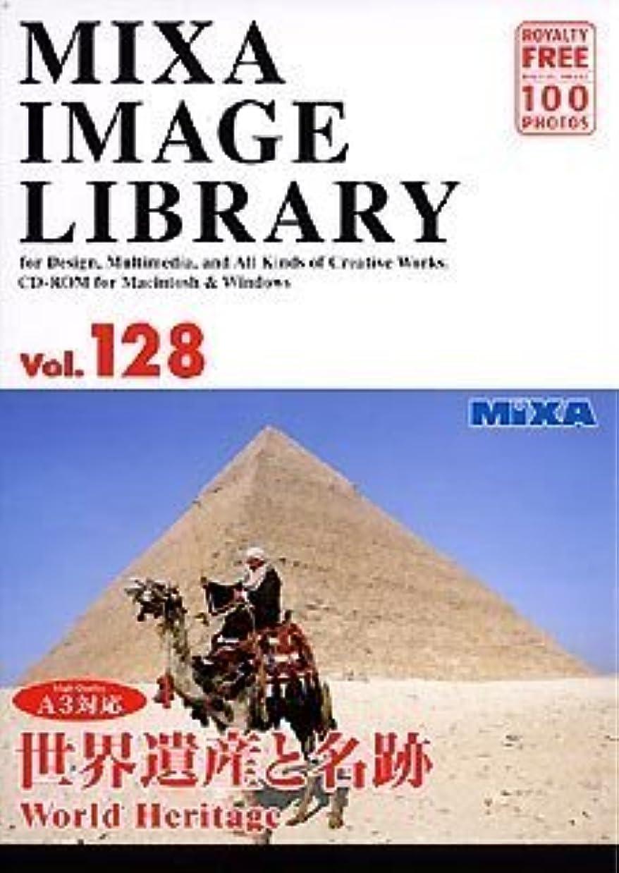 フィラデルフィア代表団動かすMIXA IMAGE LIBRARY Vol.128 世界遺産と名跡